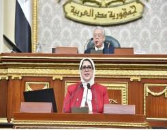 الدار البيضاء اليوم  - إصابة وزيرة الصحة المصرية بأزمة قلبية ونقلها للمستشفى