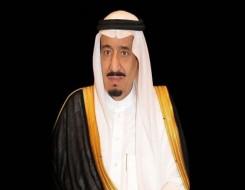 الدار البيضاء اليوم  - السعودية تُصنّف مؤسسة