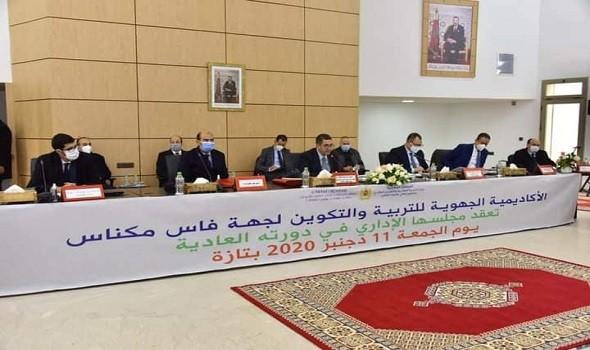 الدار البيضاء اليوم  - نقابة التعليم العالي تدعو إلى إخراج النظام الأساسي للأساتذة الباحثين إلى حيز الوجود