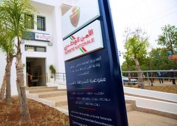 الدار البيضاء اليوم  - أمن الرباط ينفي اعتداء شرطي على نادل مقهى بسبب جواز التلقيح