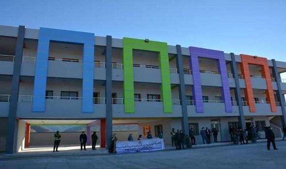 الدار البيضاء اليوم  - الأساتذة المتعاقدون في المغرب يخوضون إضراباً وطنياً لخمسة أيام