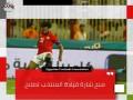 الدار البيضاء اليوم  - محمد صلاح يُتوج بجائزة لاعب الشهر في