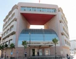 الدار البيضاء اليوم  - تفاصيل توضح قدرة اقتصاد المغرب على تحقيق نسبة نمو مرتفعة في 2021