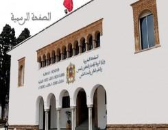 """الدار البيضاء اليوم  - وزارة التربية المغربية تفرض """"التعليم عن بعد"""" على التلاميذ غير الملقحين"""