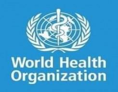 الدار البيضاء اليوم  - منظمة الصحة العالمية تُحدث مجموعة لتتبع منشأ الأمراض الجديدة
