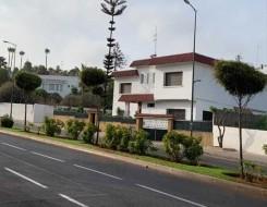 الدار البيضاء اليوم  - اليابان تعين غيثة لحلو اليعقوبي قنصلاً فخريا ً في مدينة الدار البيضاء