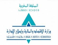 الدار البيضاء اليوم  - الحكومة تبقي 69 من الحسابات الخصوصية لدعم الانتعاشة الاقتصادية المغربية