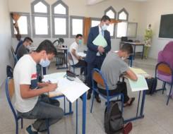 الدار البيضاء اليوم  - فرض