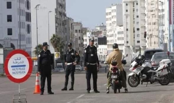 """الدار البيضاء اليوم  - وثائق باندورا تهم التهرب الضريبي وغسيل الأموال تلاحق القيادي السابق في """"البيجيدي"""" يوسف بنجلون"""