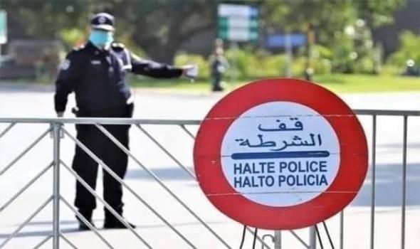 الدار البيضاء اليوم  - الشرطة المغربية تعلن القبض علي تهريب 6300 قرص طبي في ميناء طنجة