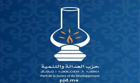 الدار البيضاء اليوم  - الأمانة العامة للبيجيدي تعلن موعد المؤتمر الاستثنائي لانتخاب خليفة العثماني