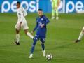 الدار البيضاء اليوم  - ميلان الإيطالي يجدد اهتمامه بضم زياش في الميركاتو الشتوي