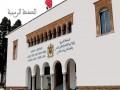 الدار البيضاء اليوم  - وزارة التعليم المغربية تفتح باب الترشيح لاجتياز امتحانات البكالوريا 2022 للأحرار