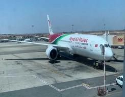 الدار البيضاء اليوم  - استئناف الرحلات الجوية بين مراكش وجزر الكناري بعد ثوران بركان لا بالما