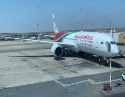 الدار البيضاء اليوم  - المغرب يعلن عن استئناف الرحلات الجوية مع كندا ابتداءاً من 29 أكتوبر الجاري