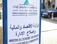 الدار البيضاء اليوم  - وزارة الاقتصاد المغربية تؤكد أن مشروع خط أنابيب الغاز نيجيريا-المغرب  في مرحلة دراسات