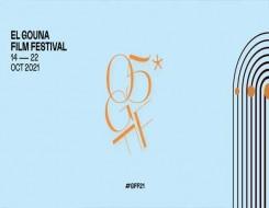 الدار البيضاء اليوم  - انطلاق مهرجان الجونة السينمائي بمشاركة مغربية
