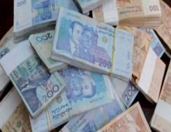 الدار البيضاء اليوم  - اسعار العملات العربية والأجنبية أمام الدرهم المغربي اليوم الثلاثاء 26 تشرين الأول / أكتوبر 2021