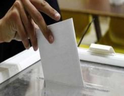 الدار البيضاء اليوم  - 41 % نسبة المشاركة الأولية في الانتخابات العراقية والقوات الأمنية تواصل انتشارها في محيط مراكز الاقتراع