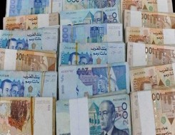 الدار البيضاء اليوم  - اسعار العملات العربية والأجنبية أمام الدرهم المغربي اليوم الأربعاء 27  تشرين الأول / أكتوبر 2021