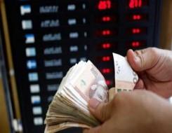 الدار البيضاء اليوم  - اسعار العملات العربية والأجنبية أمام الدرهم المغربي اليوم الأثنين 25 تشرين الأول / أكتوبر 2021
