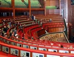 الدار البيضاء اليوم  - تعديلات المجلس الوزاري تؤجل عرض قانون المالية على البرلمان المغربي