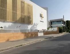 الدار البيضاء اليوم  - وزارة التعليم العالي المغربية تتبرأ من بلاغ حول التوظيف