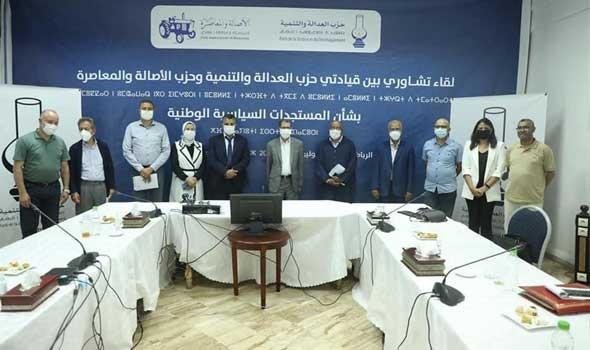 الدار البيضاء اليوم  - بنكيران يكشف عن موقفه من تأجيل المؤتمر الوطني للبيجيدي لمدة سنة كاملة