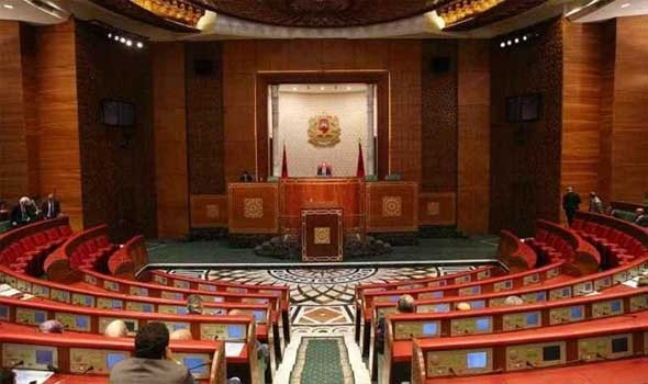 الدار البيضاء اليوم  - الفريق الاشتراكي في مجلس المستشارين المغربي يناقش البرنامج الحكومي