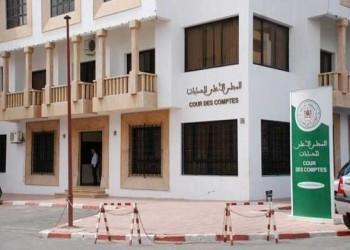 الدار البيضاء اليوم  - مجلس الحسابات يمهل المترشحين 60 يوما للإدلاء بنفقات الحملات الإنتخابية