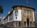 الدار البيضاء اليوم  - بنك المغرب يؤكد أن الأصول الاحتياطية تقترب من 323 مليار درهم