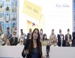 الدار البيضاء اليوم  - تفاصيل توضح حقيقة تقاضى الرميلي معاش الاستوزار بعد إعفائها من المسؤولية الحكومية
