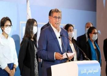 """الدار البيضاء اليوم  - مجلس """"بوعياش"""" يصادق على مقترحات موجهة للحكومة المغربية"""