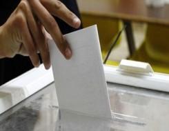 الدار البيضاء اليوم  - إلغاء انتخاب مجلس وزان ينذر بانشقاق الأغلبية في الجماعة الترابية