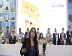 الدار البيضاء اليوم  - الرميلي تُوقع مرسوم اختصاصات وزيرة الصحة والحماية الاجتماعية بعد إعفائها