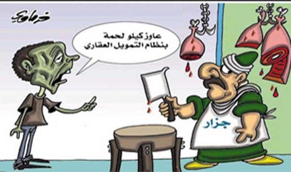 الدار البيضاء اليوم  - بريشة : سعيد الفرماوي